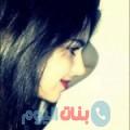 خولة 22 سنة | سوريا(دمشق) | ترغب في الزواج و التعارف