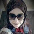 زكية من دبي أرقام بنات واتساب