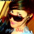 سهير 25 سنة | لبنان(البترون) | ترغب في الزواج و التعارف