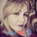 مونية من دمشق أرقام بنات واتساب