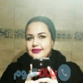 خدية من بنغازي أرقام بنات واتساب