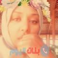 سامية من بنغازي أرقام بنات واتساب