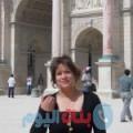 بهيجة 45 سنة | الجزائر(قسنطينة) | ترغب في الزواج و التعارف