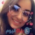 بديعة من محافظة سلفيت أرقام بنات واتساب