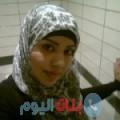 لينة 32 سنة | عمان(الدقم) | ترغب في الزواج و التعارف