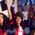 حبيبة من القاهرة أرقام بنات واتساب