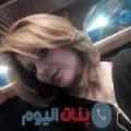 غيثة من القاهرة أرقام بنات واتساب