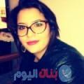 نادية 29 سنة | البحرين(قرية عالي) | ترغب في الزواج و التعارف