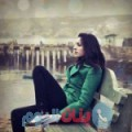 أحلام من بنغازي أرقام بنات واتساب