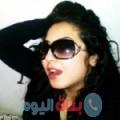 راشة من قرية عالي أرقام بنات واتساب