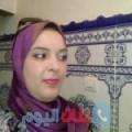 فتيحة من القاهرة أرقام بنات واتساب