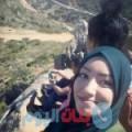 نصيرة من دمشق أرقام بنات واتساب