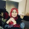 حنين من القاهرة أرقام بنات واتساب