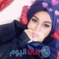 ميار من دمشق أرقام بنات واتساب