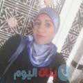 سيلينة من دمشق أرقام بنات واتساب