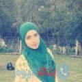 بسومة من دمشق أرقام بنات واتساب