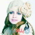 سيمة 27 سنة | سوريا(دمشق) | ترغب في الزواج و التعارف