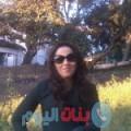 تاتيانة من محافظة سلفيت أرقام بنات واتساب