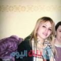 منى من القاهرة أرقام بنات واتساب