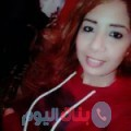 نيرمين من محافظة سلفيت أرقام بنات واتساب
