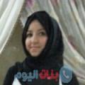 نهى 24 سنة | تونس(بنزرت) | ترغب في الزواج و التعارف
