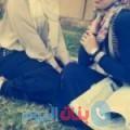 نيلي 20 سنة | مصر(القاهرة) | ترغب في الزواج و التعارف