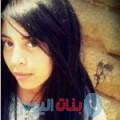 حنين من دمشق أرقام بنات واتساب