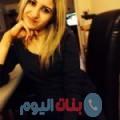 سميرة 26 سنة | فلسطين(محافظة سلفيت) | ترغب في الزواج و التعارف