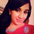 مونية 26 سنة | الأردن(الحصن) | ترغب في الزواج و التعارف