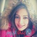 رغدة من بنغازي أرقام بنات واتساب