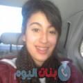 رامة من قرية عالي أرقام بنات واتساب