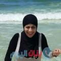 سراح من دبي أرقام بنات واتساب