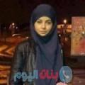 خديجة من دمشق أرقام بنات واتساب