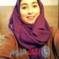 نيرمين من دبي أرقام بنات واتساب