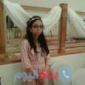سيمة من بنغازي أرقام بنات واتساب