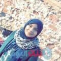عتيقة 19 سنة | ليبيا(بنغازي) | ترغب في الزواج و التعارف
