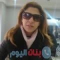 نيسرين من دمشق أرقام بنات واتساب