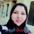 ناريمان من قرية عالي أرقام بنات واتساب