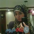 كاميلية من دبي أرقام بنات واتساب