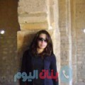 هناء من دمشق أرقام بنات واتساب