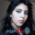 غيتة من قرية عالي أرقام بنات واتساب