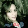 رزان من ولاية قريات أرقام بنات واتساب