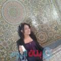 ليلى من قرية عالي أرقام بنات واتساب