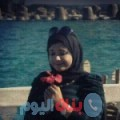 سكينة 25 سنة | ليبيا(بنغازي) | ترغب في الزواج و التعارف