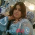ليالي من دمشق أرقام بنات واتساب