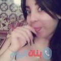 فاطمة الزهراء من محافظة سلفيت أرقام بنات واتساب