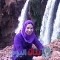 حنين 37 سنة | تونس(بنزرت) | ترغب في الزواج و التعارف