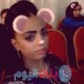 حورية 24 سنة | السعودية(الرفاع الغربي) | ترغب في الزواج و التعارف