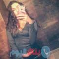 زهرة 19 سنة | اليمن(الحديدة) | ترغب في الزواج و التعارف