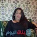 راشة من بنغازي أرقام بنات واتساب